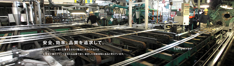 非鉄金属:伸銅品・アルミ加工品...
